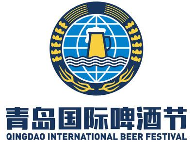 Qingdao International Beer Festival Logo