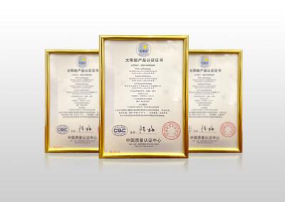 Certificación de productos de almacenamiento de energía emitida por el CQC (PRNewsfoto/TBEA SUNOASIS)