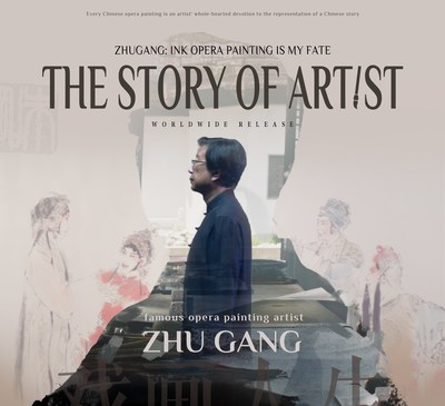 On August 30th, Chinese opera painting artist Zhu Gang launched his first personal documentary worldwide.