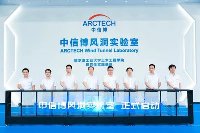 Arctech lanza el primer laboratorio de túneles eólicos de una compañía PV en el mundo para aumentar de manera inteligente la estabilidad de los seguidores (PRNewsfoto/Arctech)