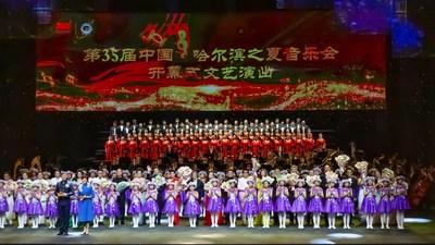 La presentación inaugural del 35.°Festival Musical de Verano de Harbin, China (PRNewsfoto/The Information Office of Harbin Municipality)