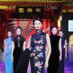 Se inaugura el Festival Cultural del Cheongsam en Shenyang